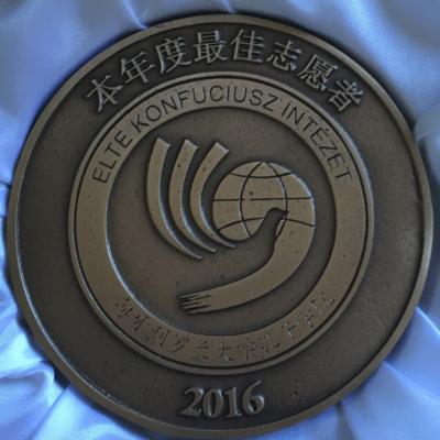 ELTE díj